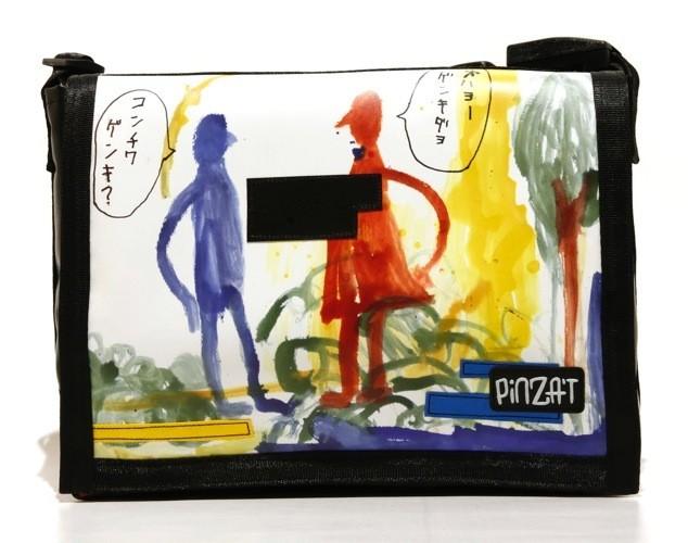 http://sosakumiyazaki.net/files/gimgs/th-146__MG_6473.jpg