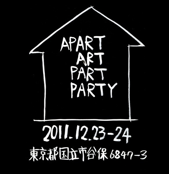 http://sosakumiyazaki.net/files/gimgs/th-148_bt.jpg