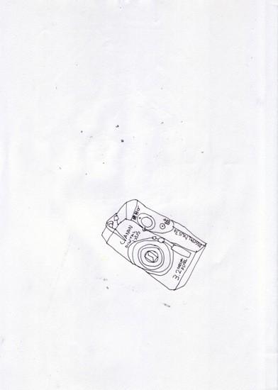 http://sosakumiyazaki.net/files/gimgs/th-171_004.jpg