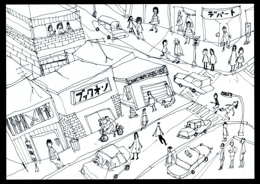 http://sosakumiyazaki.net/files/gimgs/th-214_copia_v3.jpg