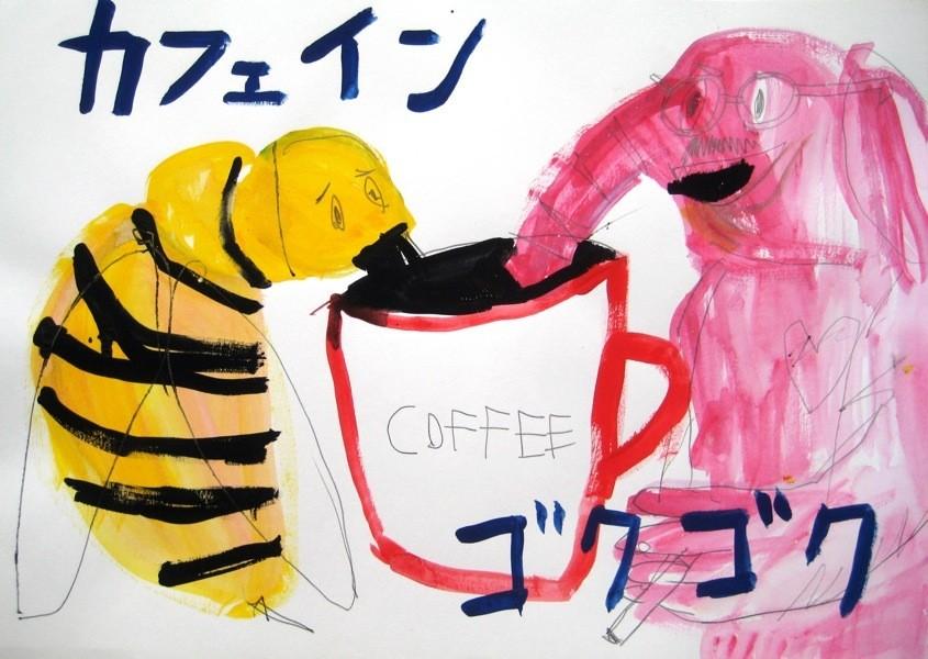 http://sosakumiyazaki.net/files/gimgs/th-215_cafebee.jpg