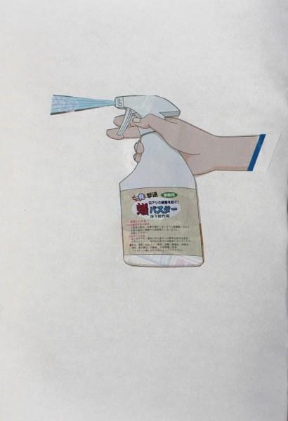 http://sosakumiyazaki.net/files/gimgs/th-224_2_v3.jpg