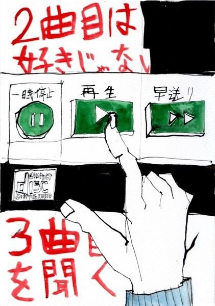 http://sosakumiyazaki.net/files/gimgs/th-244_168_v2.jpg