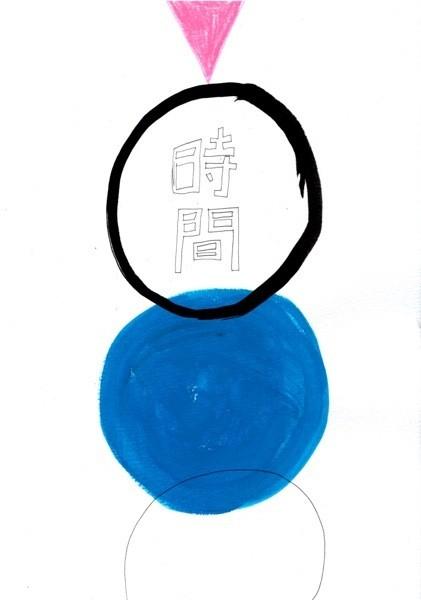 http://sosakumiyazaki.net/files/gimgs/th-245_011_v6.jpg