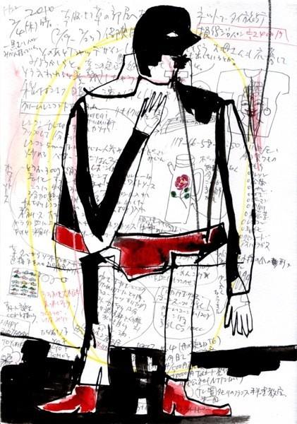 http://sosakumiyazaki.net/files/gimgs/th-245_183_v2.jpg