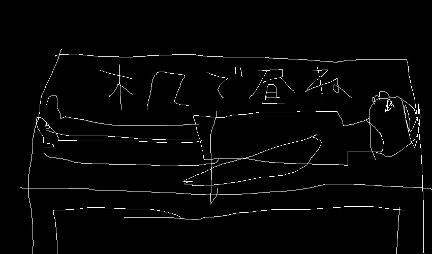 http://sosakumiyazaki.net/files/gimgs/th-50_042.jpg