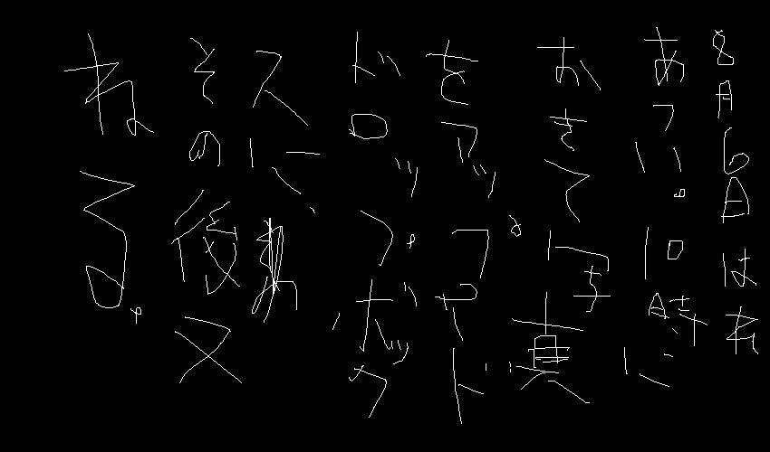 http://sosakumiyazaki.net/files/gimgs/th-50_043.jpg