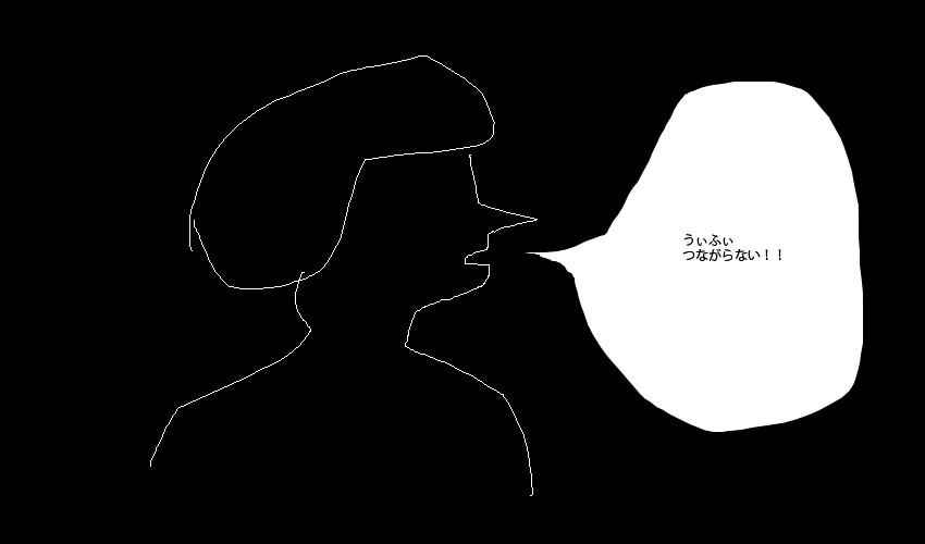http://sosakumiyazaki.net/files/gimgs/th-51_062.jpg